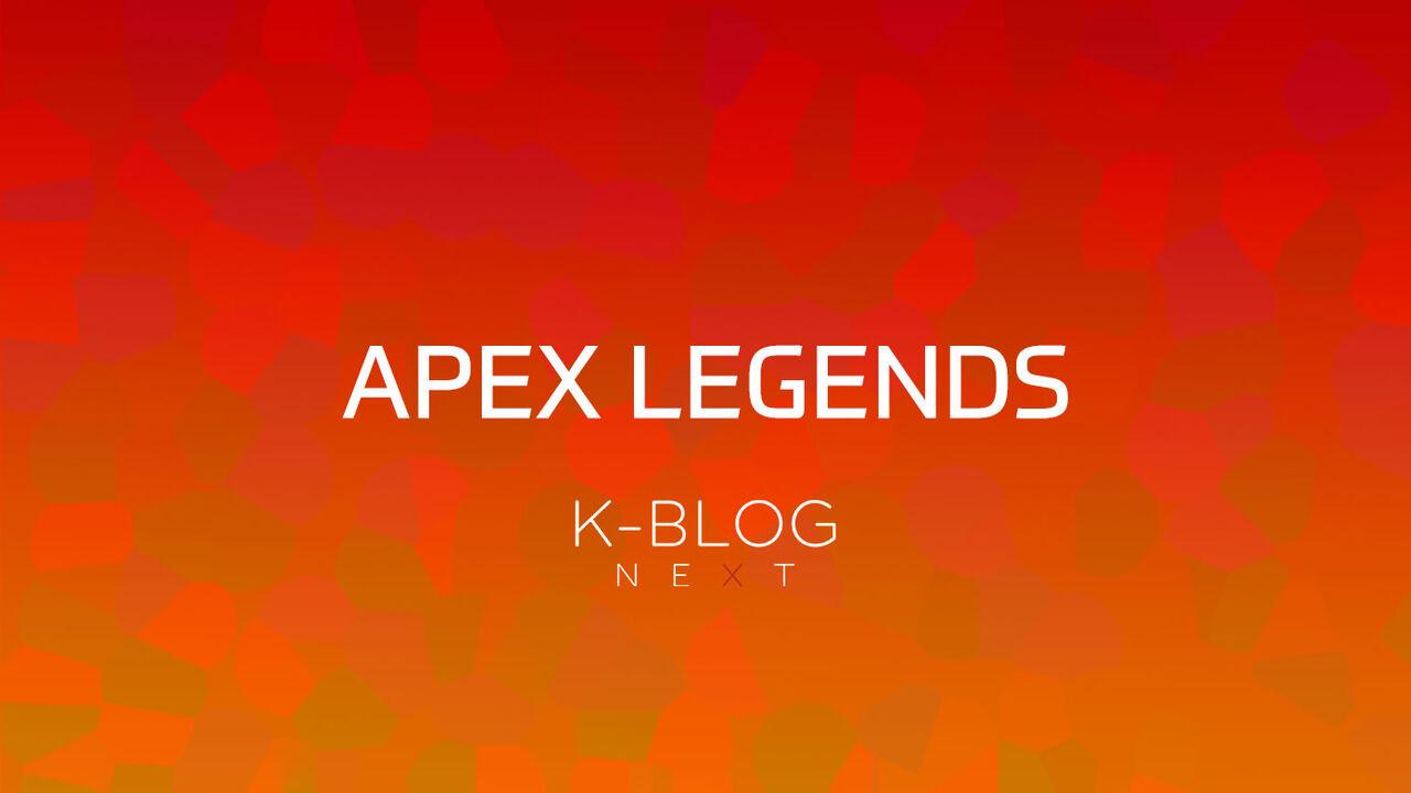 版 apex スイッチ 【APEX】スイッチ版は重いしラグでゲームにならない?処理落ちなどの対処法は?